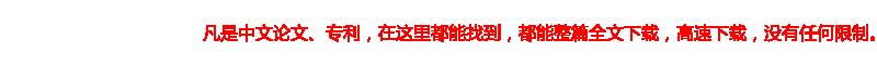 师大云端图书馆